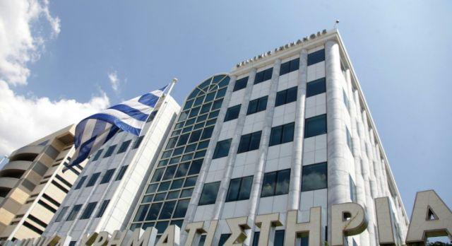 Πρόστιμα για ανοιχτές πωλήσεις στην Εθνική Τράπεζα