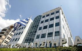 Οριακή άνοδος με το βλέμμα στο Eurogroup