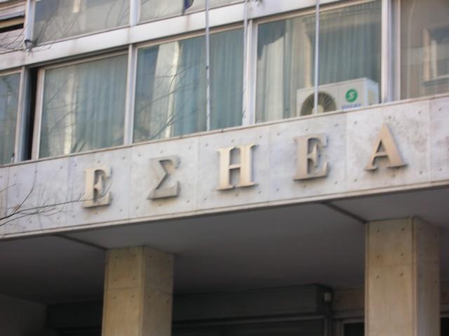 Καταδικάζει η ΕΣΗΕΑ την κυβερνοεπίθεση στο ΑΜΠΕ