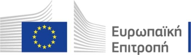 Ευρωπαϊκή Ημέρα Μνήμης για τα θύματα της τρομοκρατίας