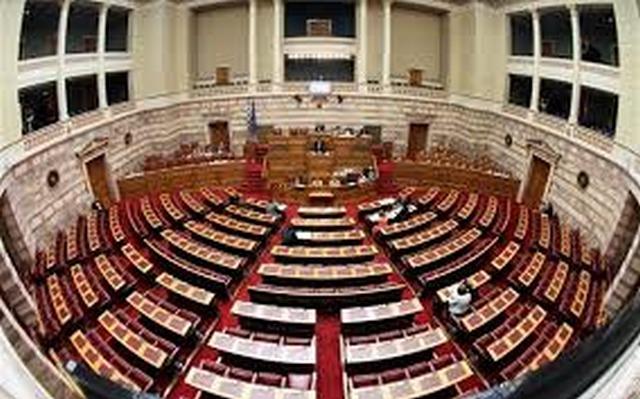 Τροπολογία προβλέπει αποζημιώσεις στη Μόρια λόγω προσφυγικού