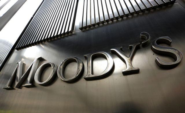 Moody's: Credit negative η ανακοίνωση της Eldorado