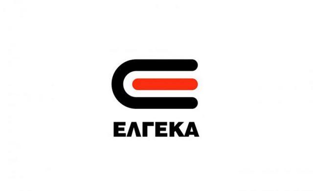 ΕΛΓΕΚΑ: Mεταβίβαση της ψιλής κυριότητας μετοχών από την Ε. Δρακοπούλου