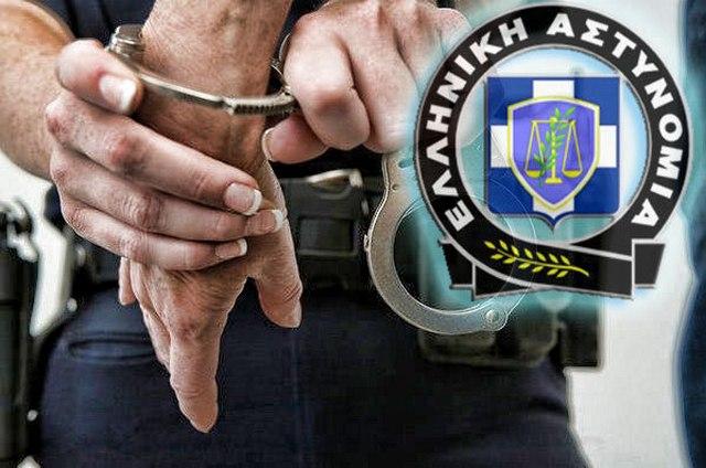 Θεσπρωτία: Συνελήφθησαν 2 άνδρες με 67 κιλά ακατέργαστης κάνναβης