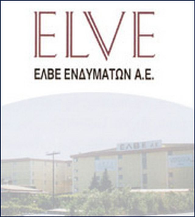 ΕΛΒΕ: Συγκροτήθηκε το νέο διοικητικό συμβούλιο