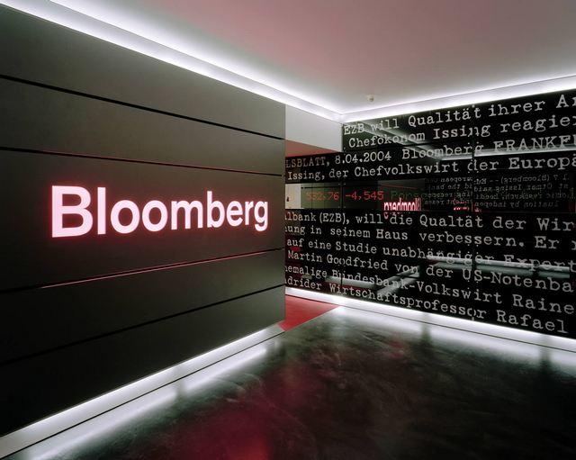 Bloomberg: Πρόκληση για την ΕΕ η ελληνική αξιολόγηση