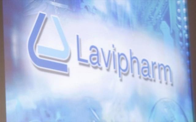 Ρύθμισε δάνεια 26 εκ. ευρώ η Lavipharm