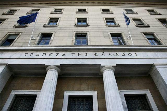 ΤτΕ: Έλλειμμα €937 εκατ. στο ισοζύγιο τρεχουσών συναλλαγών το Φεβρουάριο