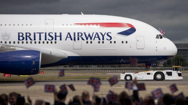 British Airways: Αύξηση 20% στα καθαρά κέρδη της μητρικής