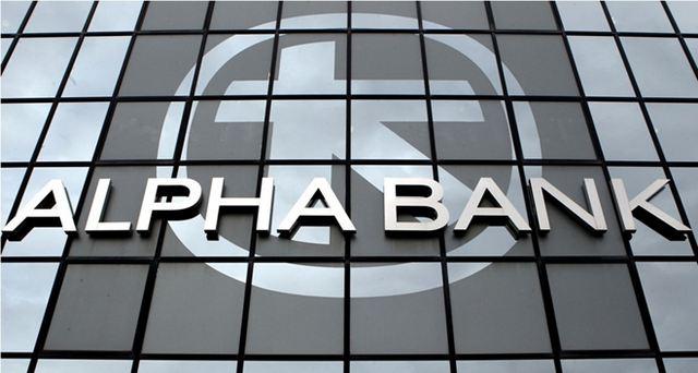 Alpha: Καλύπτει με δάνειο το 60% της χρηματοδότησης για το νέο γήπεδο του ΠΑΟ