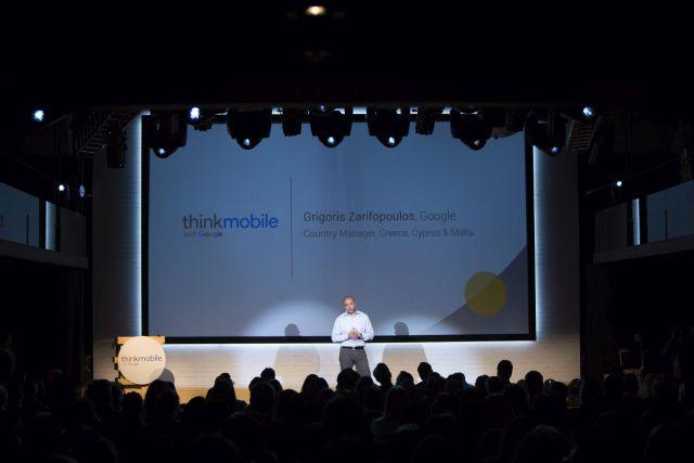 Think Mobile από την Google: Ποιες οι επιπτώσεις για marketers και εταιρείες προϊόντων