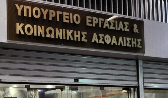 Υπουργείο Εργασίας: Καμία εξαίρεση για τις συντάξεις αιρετών