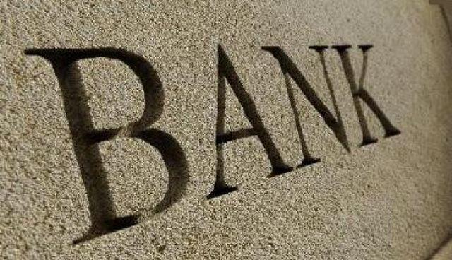 «Πόλεμος» για τις αλλαγές στις τράπεζες - Ξηλώνουν τη διοίκηση του ΤΧΣ