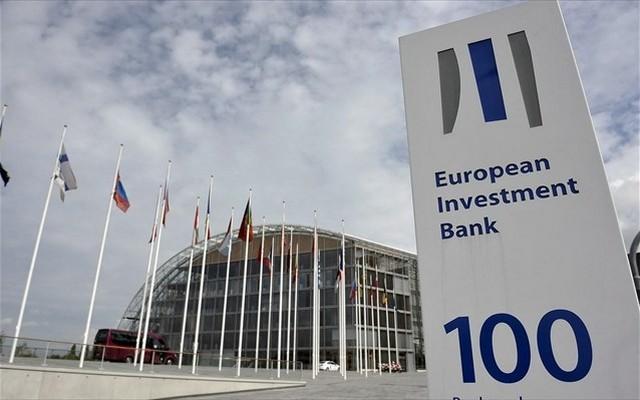 Η ΕΤΕπ αναζητά νέες χρηματοδοτικές ευκαιρίες στην Ελλάδα στο πλαίσιο του σχεδίου Γιούνκερ