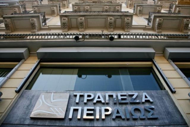 Τράπεζα Πειραιώς: Εισροές καταθέσεων 0,9 δισ. το γ' τρίμηνο