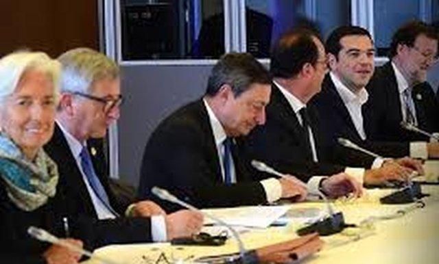 ΕΚΤ: Εμείς θα αποφασίσουμε για QE, δεν εξαρτάται από Θεσμούς- ΔΝΤ