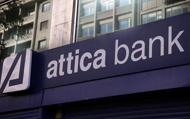 Moody's: Βελτιώνεται το αξιόχρεο της Attica Bank