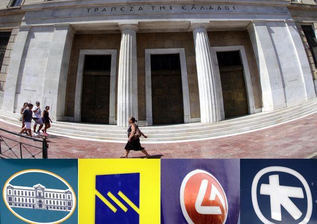 Τράπεζες: Τι κερδίζουν από waiver και μείωση κουρέματος των ομολόγων