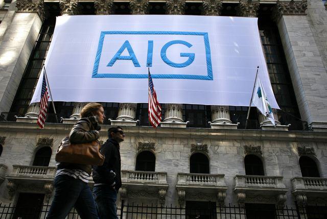 Μεγάλη κίνηση εξαγοράς  από την AIG