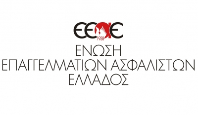 To EEAE ζητά αλλαγή έδρας από του υποψηφίους προέδρους του ΕΕΑ