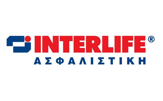 Live η καμπάνια της Interlife για την ενίσχυση της Ασφαλιστικής Συνείδησης