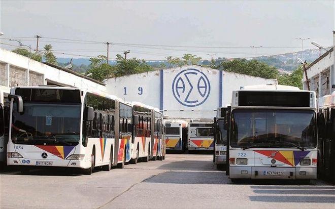 Ερώτηση Κ. Γκιουλέκα στον υπ. Υποδομών & Μεταφορών για τα  Μερισμάτα του ΟΑΣΘ