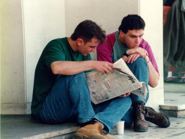 Ελλάδα: Το 48% των νέων στηρίζονται οικονομικά στους γονείς