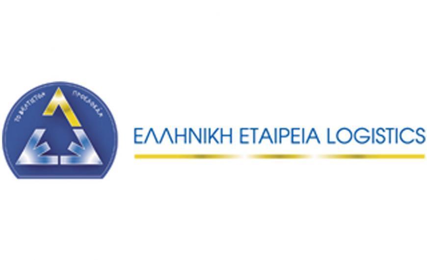 Στις 17 Ιανουαρίου οι εκλογές στην Ελληνική Εταιρεία Logistics