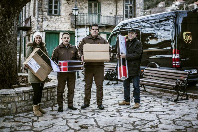 Δώρα στους κατοίκους των Πενταγιών Φωκίδας μοίρασε η UPS Ελλάδας
