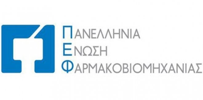 Η Ελληνική Φαρμακοβιομηχανία στηρίζει τα παιδιά που έχουν ανάγκη
