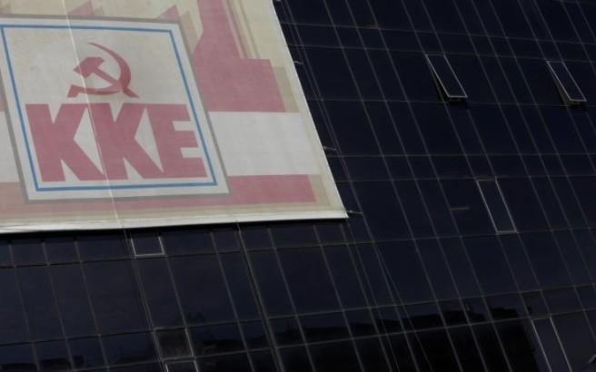 ΚΚΕ: «Όχι» σε συλλήψεις δημοσιογράφων, «ναι» σε δημόσια καταγγελία