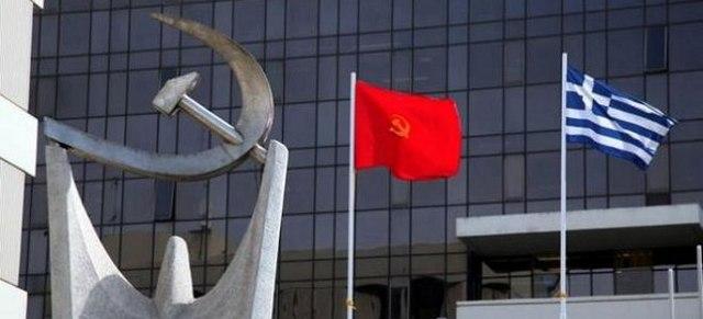 ΚΚΕ: O προϋπολογισμός φέρνει νέα αντιλαϊκά μέτρα