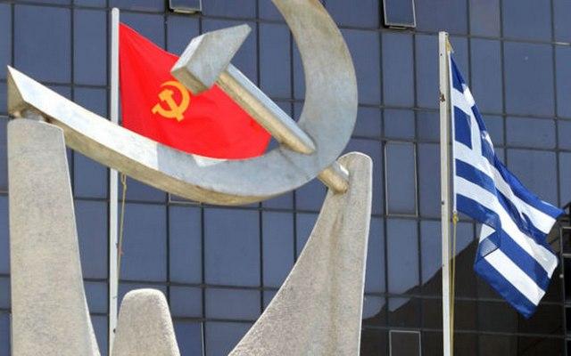ΚΚΕ: Στόχος Τσίπρα η αναβάθμιση των νατοϊκών βάσεων στην Ελλάδα