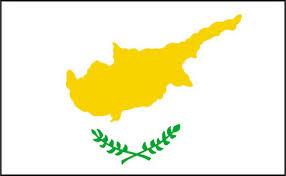 Με 1,6% έτρεξε η Κύπρος το 2015