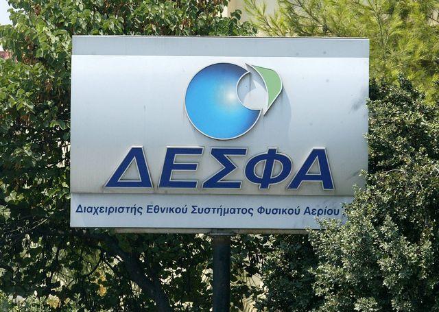 Βαλκάνια: Ξεκινούν οι εργασίες του ΔΕΣΦΑ για τον Κάθετο Διάδρομο