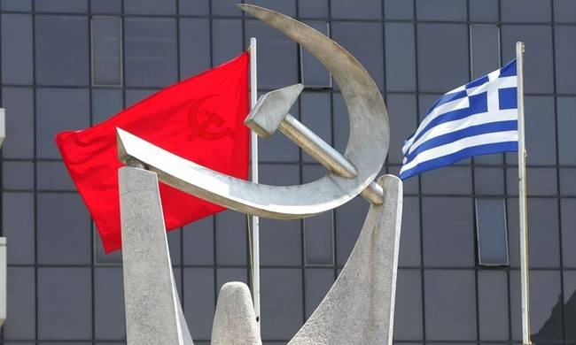 ΚΚΕ: Συνεχίζεται η φοροληστεία του λαού