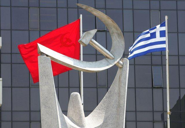 ΚΚΕ για Τσίπρα: Aπροκάλυπτη η στήριξή του στον αμερικάνικο ιμπεριαλισμό