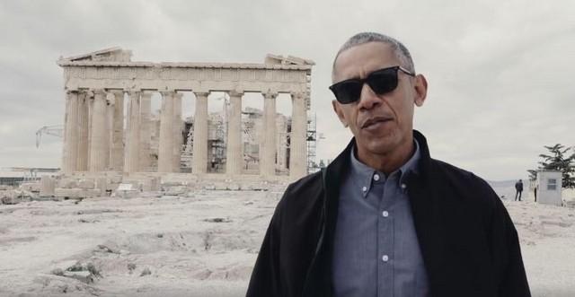 Το μήνυμα του Ομπάμα από την Ακρόπολη - Βίντεο