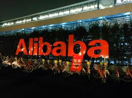 «Πρωταθλήτρια» η Alibaba στο ηλεκτρονικό εμπόριο