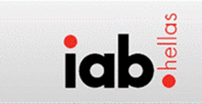 IAB HELLAS: Νέο ευρωπαϊκό πλαίσιο πιστοποίησης για τις μετρήσεις στο digital