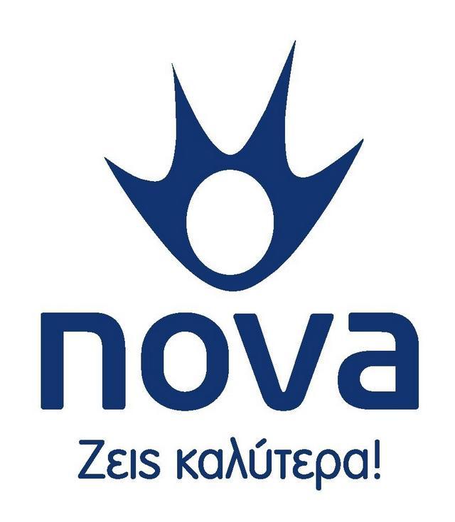 Η Nova πρωταγωνιστεί στα φετινά βραβεία EMMY με 160 υποψηφιότητες!