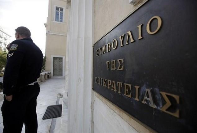 Απόφαση - σταθμός του ΣτΕ: Καταργούνται χιλιάδες φορολογικά πρόστιμα