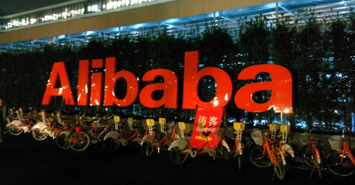 Σημαντική αύξηση στα έσοδα της Alibaba