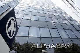 Alpha Bank: Στις 20 Μαρτίου τα αποτελέσματα 2017