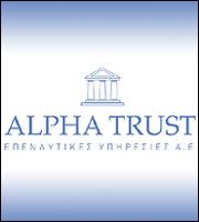 Alpha Trust: Αγορά 195 ιδίων μετοχών