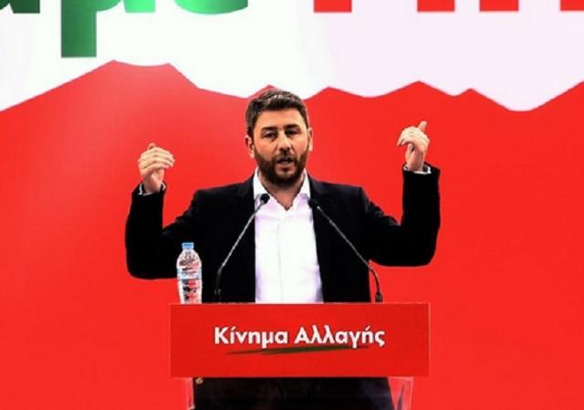 Ανδρουλάκης - Κίνημα Αλλαγής: Ούτε ηγεμονισμός, ούτε Βαβυλωνία