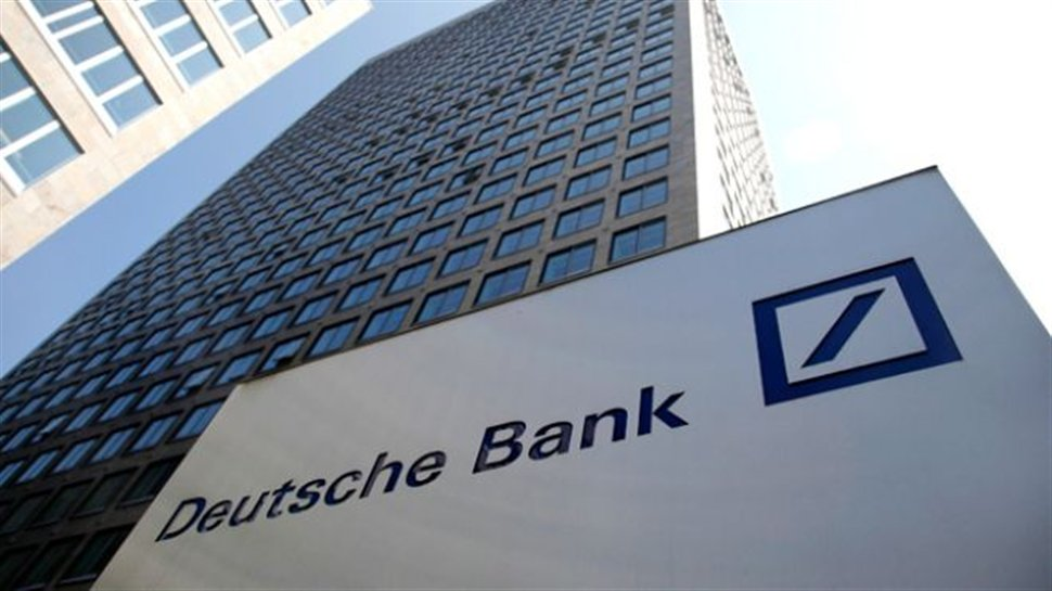 DW: Αλλαγή σκυτάλης στην Deutsche Bank