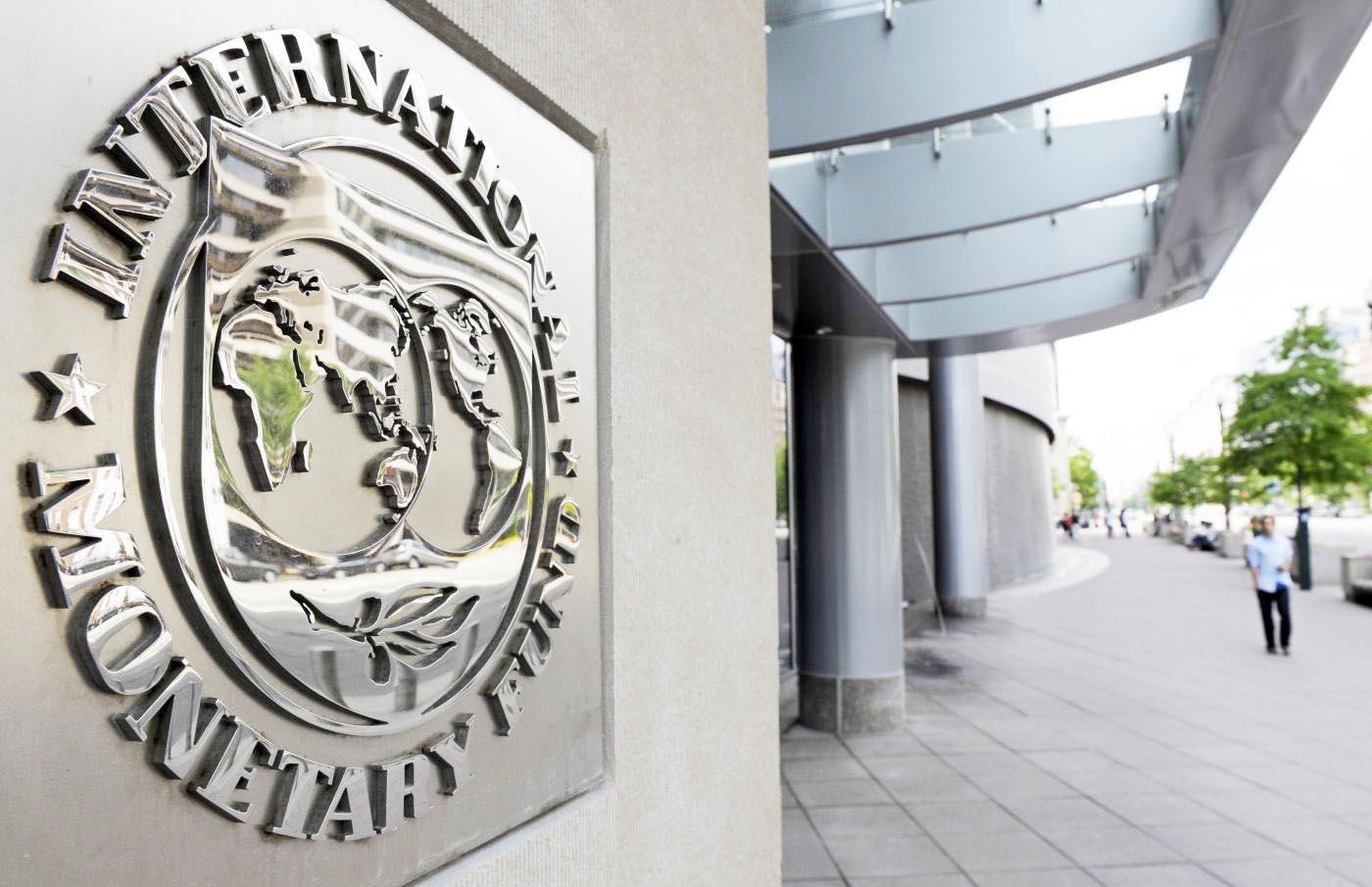 Επιμένει το ΔΝΤ για μείωση του αφορολόγητου το 2019