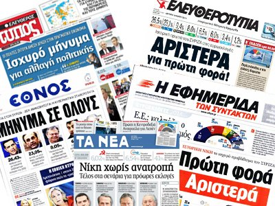 Καταρρέει η «Ευρώπη» του Μπόμπολα, ο Μαρινάκης αποκτά μονοπώλιο