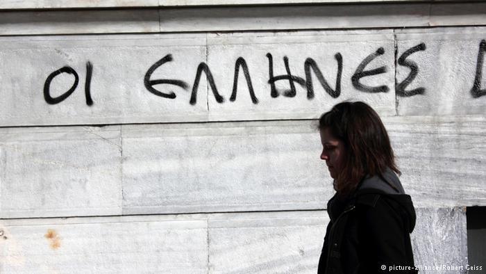Το 35% των νέων, που έχουν φύγει από την Ελλάδα, δεν σκοπεύει να επιστρέψει